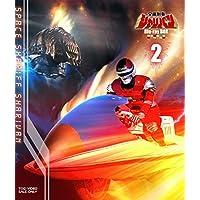 【早期購入特典あり】宇宙刑事シャリバン Blu-ray BOX 2
