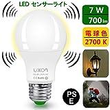 LED電球 センサーライト led 人感センサー 自動点灯 明暗センサーライト電球色 7W 口金直径26mm 搭載レーダー探知機付 省エネ 防犯「第三代」