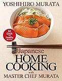 (英文版) 楽しく簡単 和のおかず - Japanese Home Cooking With Master Chef Murata: 60 Quick and Healthy Recipes