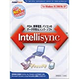 Intellisync 5.1J
