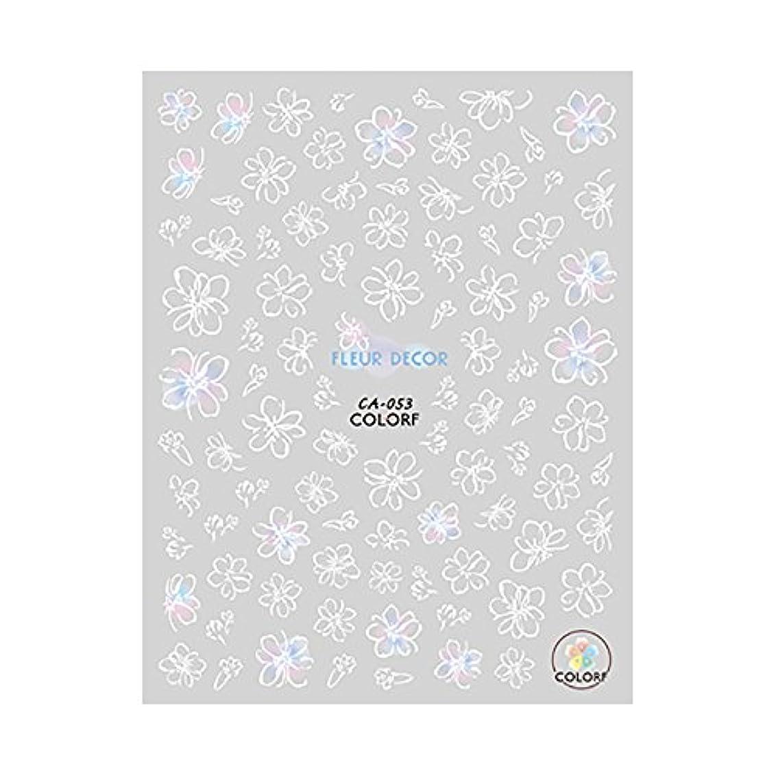 効能支配的論文シフォンフラワーネイルシール【CA-053】花柄ネイル フルール 春ネイル チーク 手描き風
