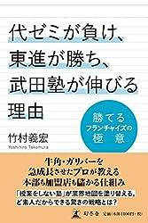 Amazon.co.jp: 竹村 義宏:作品一...