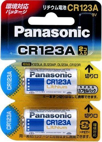 パナソニック カメラ用リチウム電池 CR123A 2個入