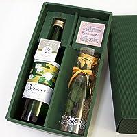 【 熊本 白ワイン デラウェア 720ml】 と 【 プリザーブドフラワー (ステムローズ)】のセット (お花の色:イエロー)