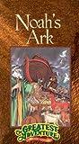 Noah's Ark [VHS]