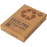 コピー用紙 B5 エクセルプロリサイクル 再生紙 紙厚0.09mm 500枚 古紙含有率70%未満品 ATR104