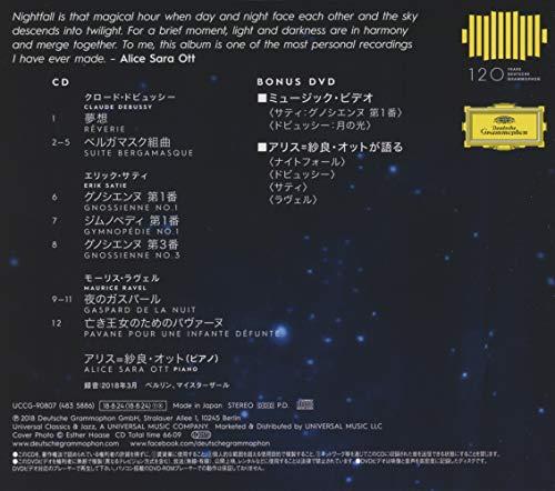 ナイトフォール(初回限定盤)(DVD付)