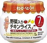 キユーピー PA-73 野菜入りチキンライス 70g×12個