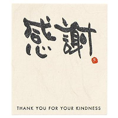メッセージシール ギフトシール 感謝 (30枚) MS-4S
