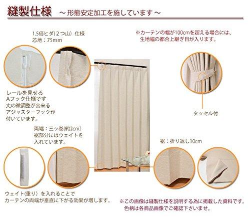 カーテンチアフル オーダーカーテン フラワーライン イエロー(遮光2級):幅190cm×丈201cm 2枚組