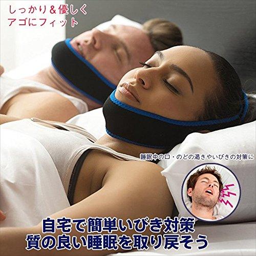 いびき防止 対策 グッズ フェイスサポーター ナイトサポーター 快眠サポーター 顎固定 (pink, S)