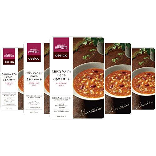 成城石井desica 5種豆とキヌアのごろごろミネストローネ 1セット(2袋)