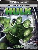 ハルク 4K Ultra HD+ブルーレイ[4K ULTRA HD + Blu-ray]