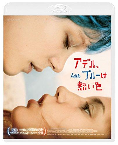 アデル、ブルーは熱い色 スペシャル・エディション [Blu-ray]の詳細を見る