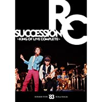 SUMMER TOUR'83 渋谷公会堂 ~KING OF LIVE COMPLETE~