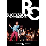 SUMMER TOUR'83 渋谷公会堂 ~KING OF LIVE COMPLETE~[DVD]
