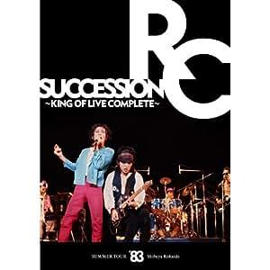 SUMMER TOUR'83 渋谷公会堂 ~KING OF LIVE COMPLETE~ [DVD]