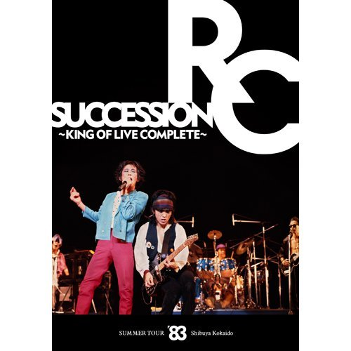 SUMMER TOUR'83 渋谷公会堂 ~KING OF LIVE COMPLETE~ [DVD]...
