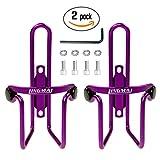 2個セット自転車用ボトルケージ,山地の車アルミニウム合金の軽量の水のボトルケージのブラケットホルダー (紫)