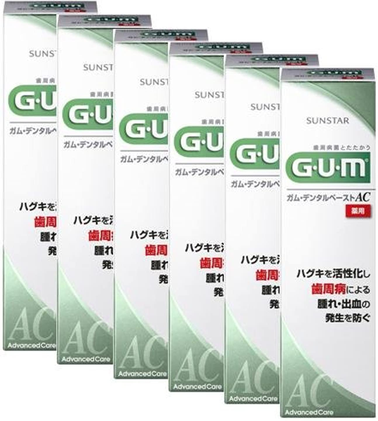作成者認可コテージGUM(ガム) デンタルペーストAC 90g 【医薬部外品】【6点セット】
