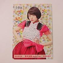 エンスカイ/i☆Ris トレカ/ノーマルカード/N004/若井友希/ソロ歌唱衣装カード ≪トレーディングコレクション≫