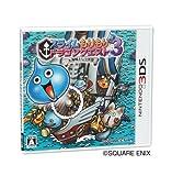 スライムもりもりドラゴンクエスト3 大海賊としっぽ団 - 3DS