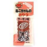 ノースペット キャミー ねこちゃんのおやつ サーモン味 20g