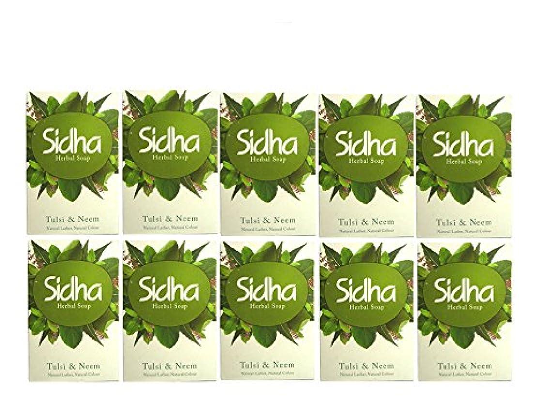 散文邪魔する分岐するSIHDH Herbal Soap Tulsi & Neem シダー ハ-バル ソープ 75g 10個セット
