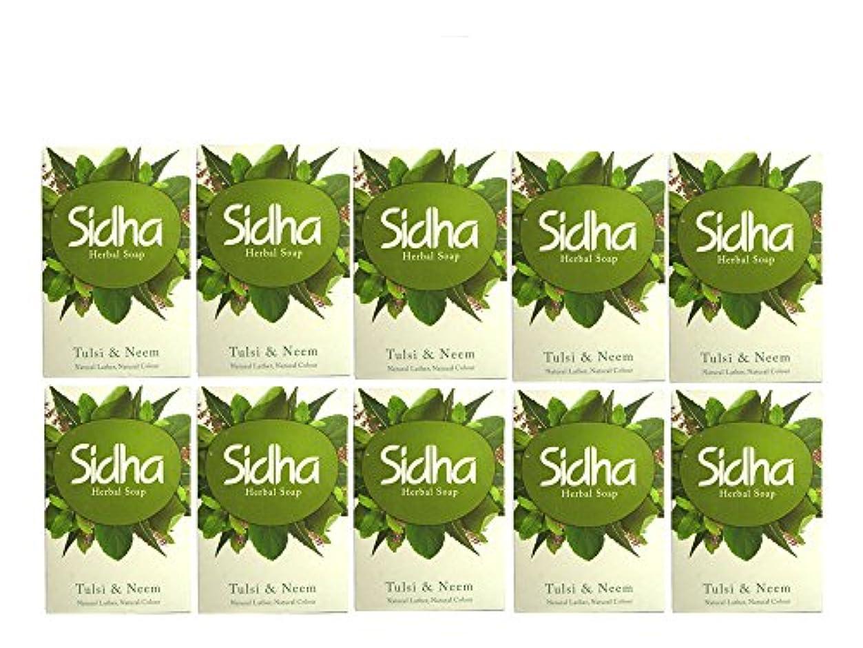 くまを必要としています過激派SIHDH Herbal Soap Tulsi & Neem シダー ハ-バル ソープ 75g 10個セット
