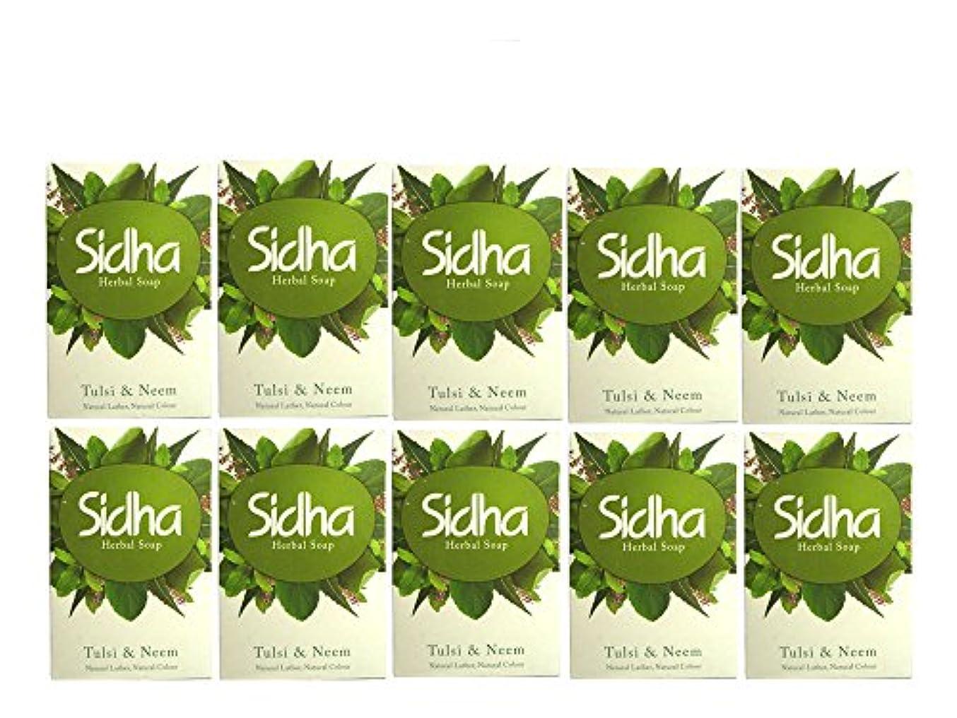 パック糞ジュニアSIHDH Herbal Soap Tulsi & Neem シダー ハ-バル ソープ 75g 10個セット