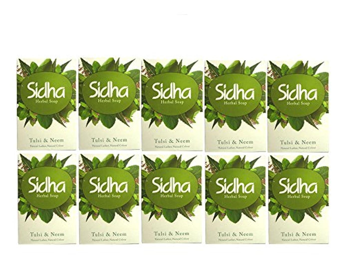 学者中間付けるSIHDH Herbal Soap Tulsi & Neem シダー ハ-バル ソープ 75g 10個セット
