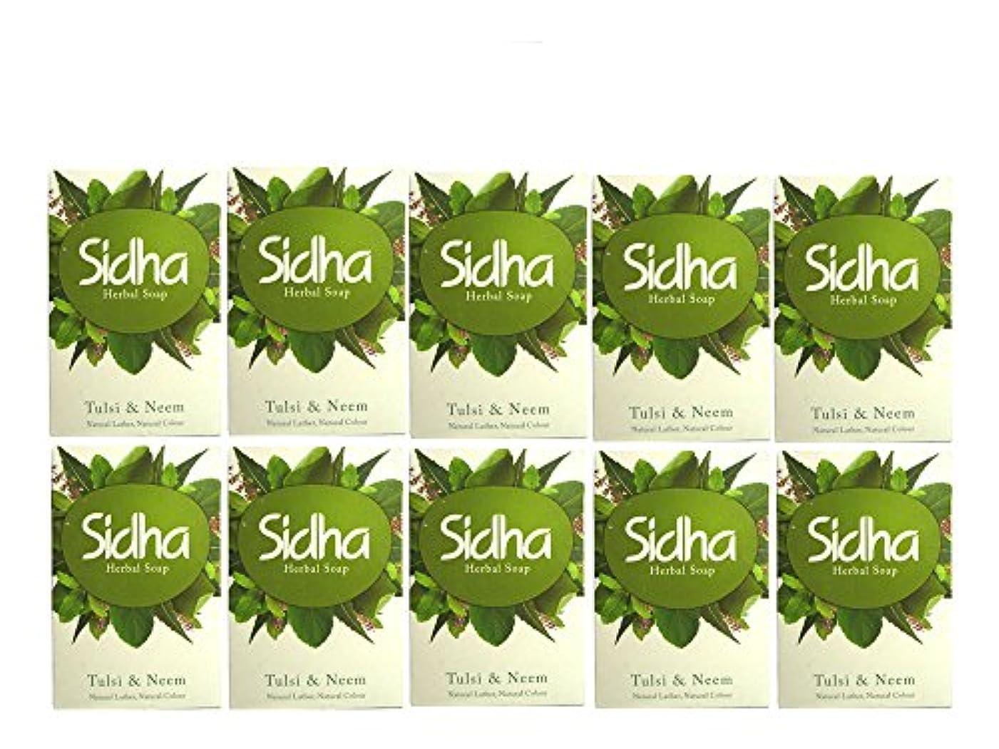 採用ベスビオ山出力SIHDH Herbal Soap Tulsi & Neem シダー ハ-バル ソープ 75g 10個セット