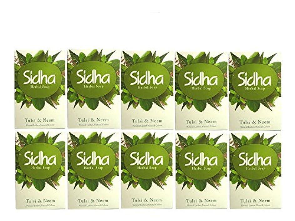 マークダウンスカリーエリートSIHDH Herbal Soap Tulsi & Neem シダー ハ-バル ソープ 75g 10個セット