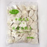 酸菜水餃子 サンサイ入りプリプリの水餃子 水餃子・焼き餃子・蒸し餃子など 1kg