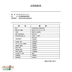 国産 L-トリプトファンEX (90粒 30日分)