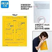 エチケット袋 ノロウィルス感染対策 おうとケア 2枚入袋×5 C10047(嘔吐処理)