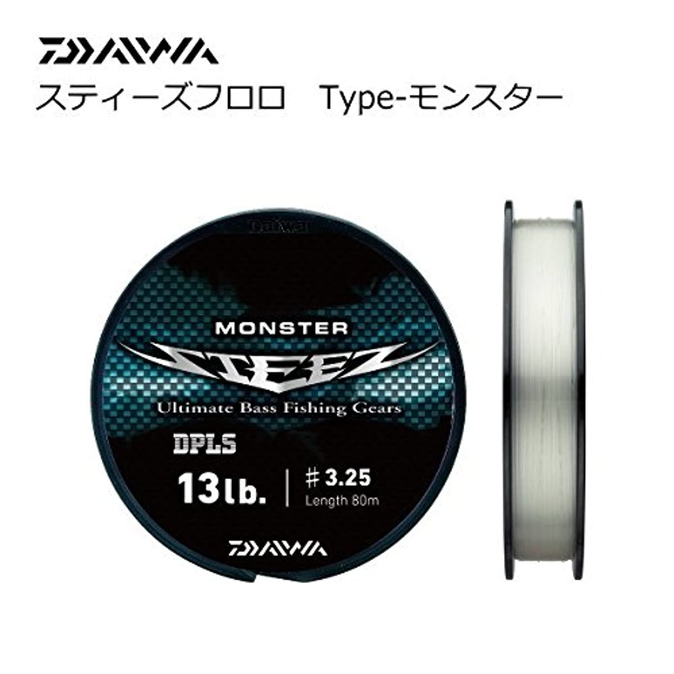 通り意味シリアルダイワ(Daiwa) フロロカーボンライン スティーズ Type-モンスター 80m 3.5号 14lb クリアー