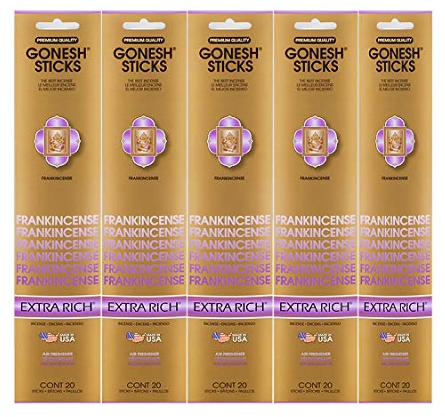 祈る革命自由Gonesh Incense Sticks Extra Richコレクション – Frankincense 5パック(合計100 )