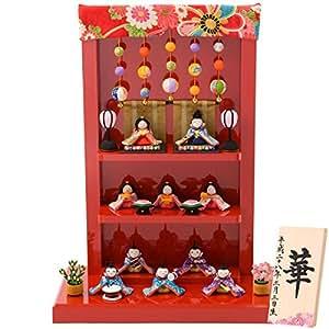 (ファンファン) FUN fun 雛人形 ひな人形 コンパクト ちりめん つるし飾り台 わらべ雛十人揃い 名入れ 撫子