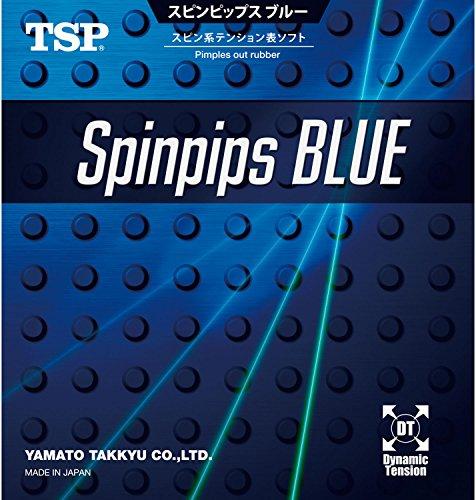 TSP 卓球 表ソフト ラバー スピンピップス 020842