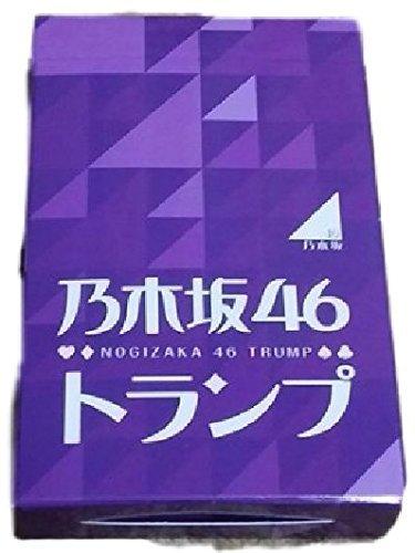乃木坂46 公式グッズ  2016年度福袋限定 トランプ(52種+ジョーカー2枚=54枚)
