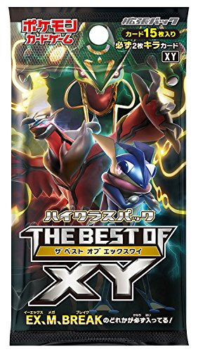 (1パック)ポケモンカードゲーム ハイクラスパック THE BEST OF XY BOX(カード15枚入り内2枚キラカード)
