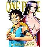 ONE PIECE ワンピース 12thシーズン 女ヶ島篇 piece.1 [DVD]
