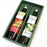 金賞受賞 熊本ワイン マスカットベーリーA 赤ワイン & デラウェア 白ワイン 720ml×2本セット 日本ワイン 誕生日 ギフト プレゼント