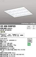 XD466030P2D オーデリック LEDベースライト(調光器・信号線別売)