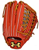アンダーアーマー UA ベースボール 硬式 グローブ 右投げ 外野手用 グラブ 1300671 113 ONE SIZE