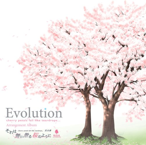 Evolution -それは舞い散る桜のように 完全版 アレンジバージョン-