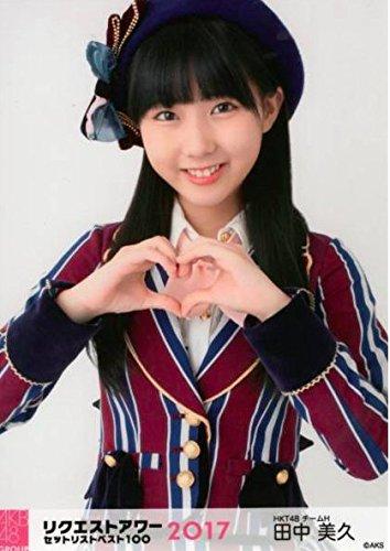 AKB48 HKT48 田中美久 リクエストアワー2017 生写真