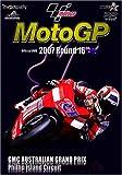 2007 MotoGP R16オーストラリアGP [DVD]