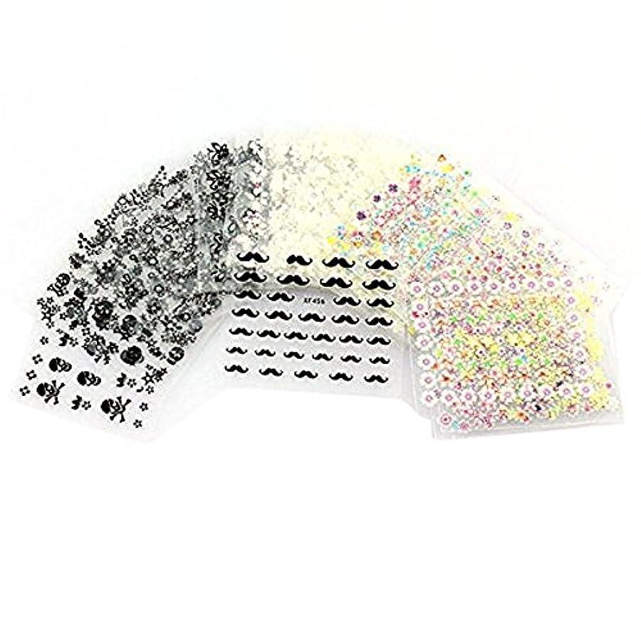溶けた活気づける備品ROSENICE ネイルアート ステッカー デカール 50枚(混合色)